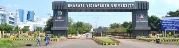 Bharati Vidyapeeth Sangli Admission
